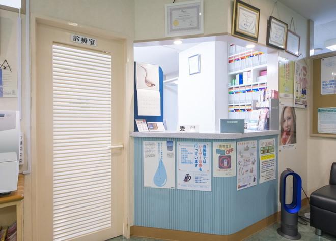 東京歯科について
