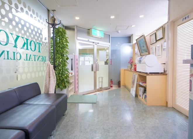 仙台駅 徒歩4分 東京歯科の院内写真3