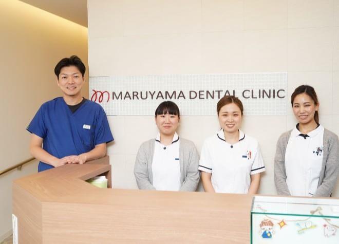 甲東園駅 西口徒歩1分 丸山歯科クリニックの治療台写真4