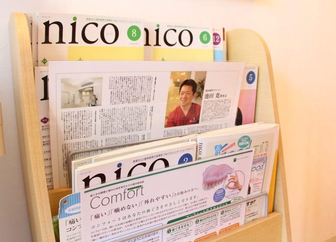 西大島駅 A1出口徒歩 1分 池田歯科クリニックの院内写真5