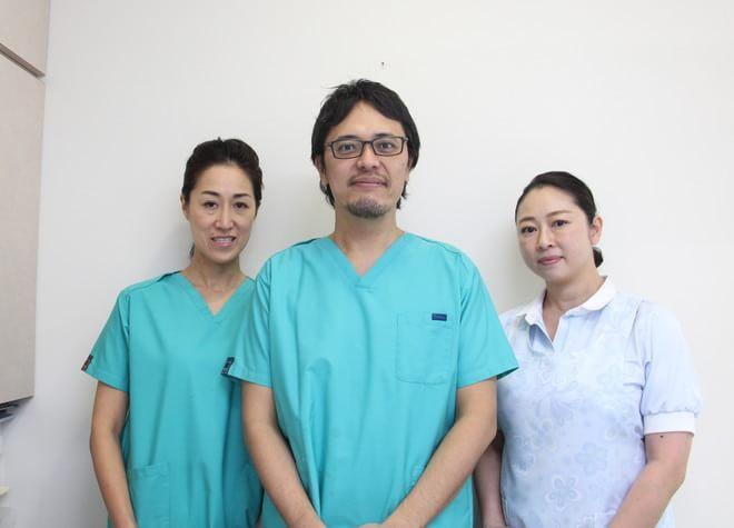 松原歯科クリニックの画像