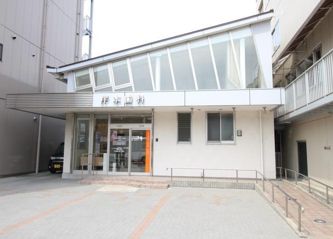 東岡崎駅 北出口徒歩 3分 岸本歯科写真1