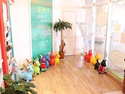 南中川駅 徒歩10分 おのだサンパーク オレンジ歯科のその他写真7