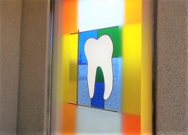 【高松市上之町】たにぐち歯科医院のスライダー画像5