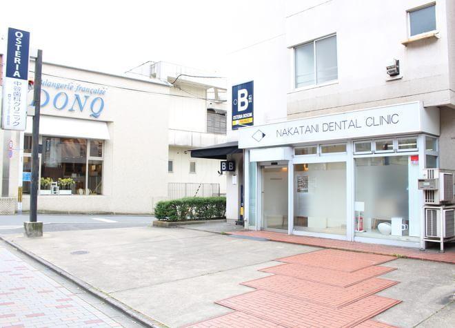 元田中駅の歯医者さん!おすすめポイントを掲載【2院】