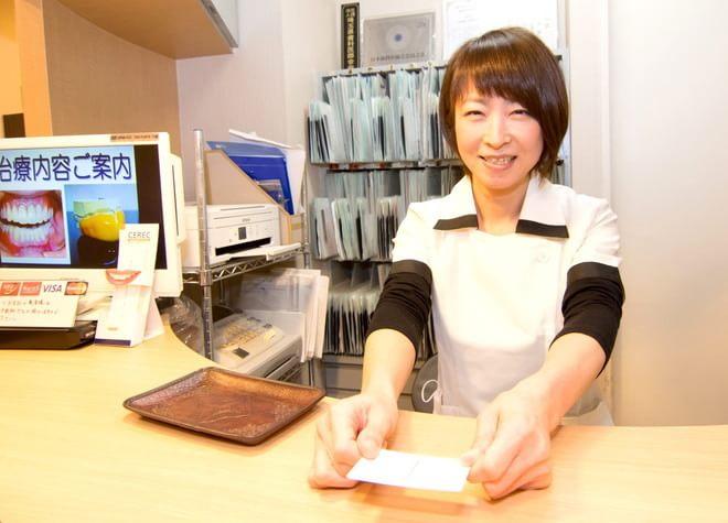 大宮駅(埼玉県) 西口徒歩3分 いけだ歯科クリニック写真2