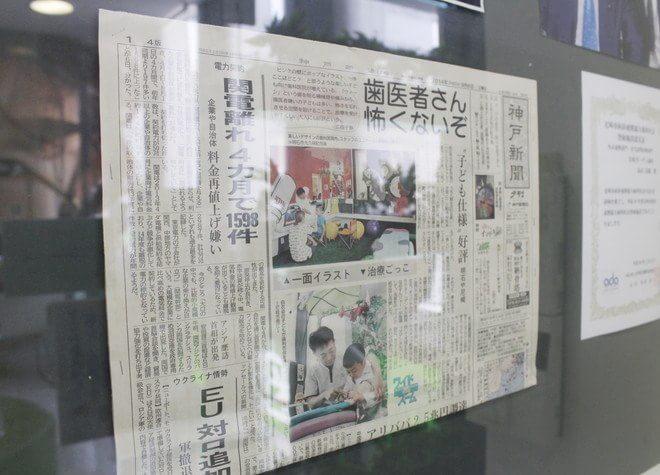 尼崎駅(JR) 北口徒歩 5分 尼崎ガーデン歯科の院内写真6