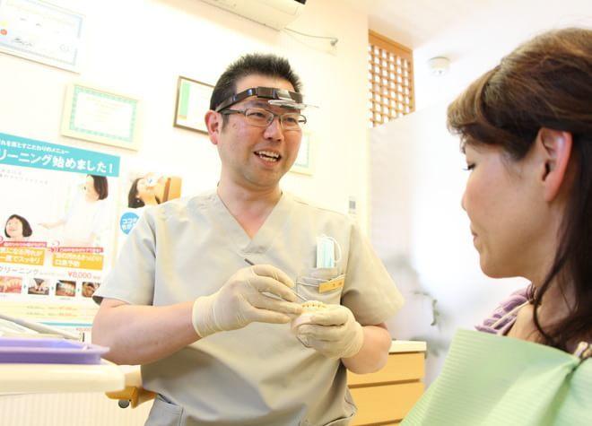おおぬま歯科クリニックの画像