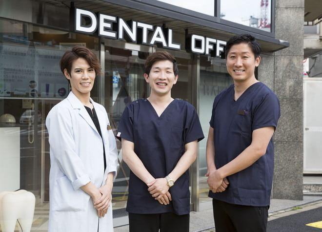 神保町駅 徒歩5分 医療法人 歯科ハミール HAMILLE TOKYO DENTAL OFFICE写真1