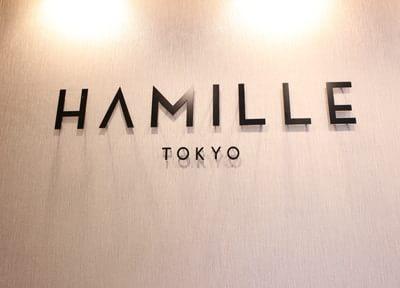 神保町駅 徒歩5分 医療法人 歯科ハミール HAMILLE TOKYO DENTAL OFFICEの院内写真2