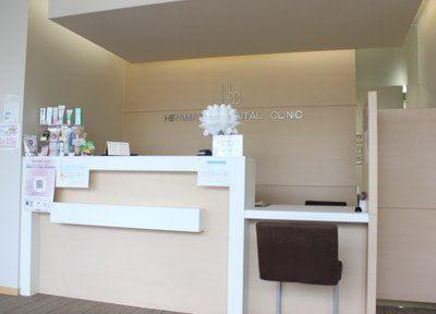 平松歯科医院の画像