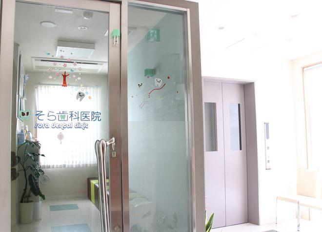 瑞江駅 北口徒歩 10分 そら歯科医院の院内写真4
