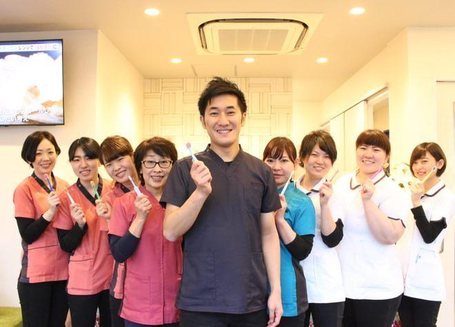 津島駅 出口車5分 たかしま歯科写真1