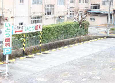 高蔵寺駅 北口車12分 いとう歯科(春日井市神屋町)のその他写真4
