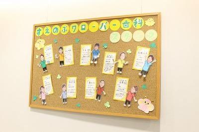 静岡駅 出口バス 25分 すえのぶクローバー歯科医院の院内写真3