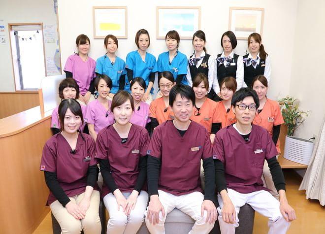 すずき歯科クリニック(福山市)