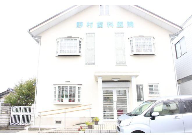 野村歯科医院の写真7