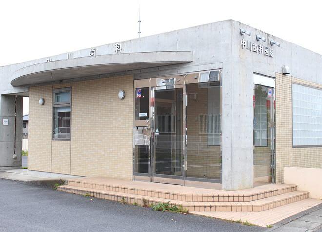 佐和駅 出口徒歩 12分 中川歯科医院の写真3
