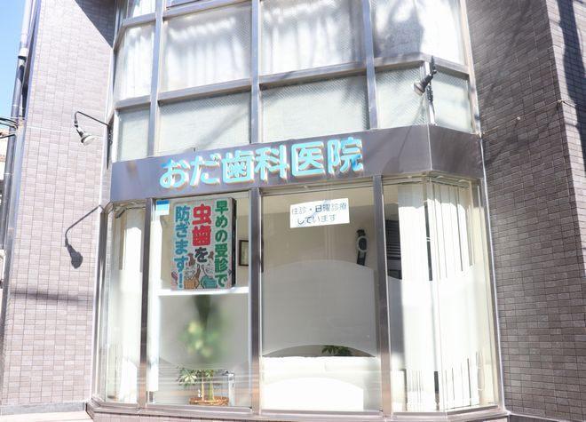 大倉山駅(兵庫県)の歯医者さん3院!おすすめポイントを紹介