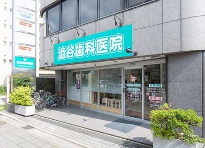 大宮駅 西口徒歩9分 渋谷歯科医院の院内写真7