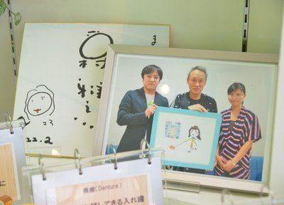東山田駅 3出口徒歩 10分 まみや歯科医院のその他写真6