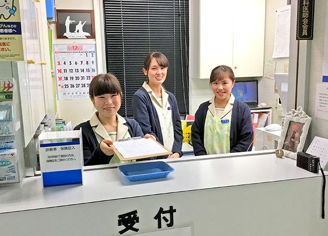 上福岡駅 西口徒歩3分 掛川歯科医院写真5