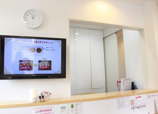 平和台駅(千葉県) 出口徒歩 6分 すももデンタルクリニックの院内写真3