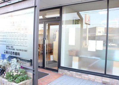 太郎坊宮前駅 出口徒歩5分 東近江歯科のその他写真7