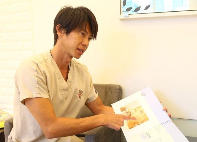 大川歯科クリニック