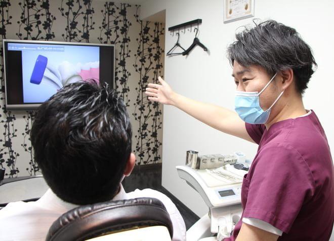 世田谷デンタルオフィス祖師谷大蔵の画像