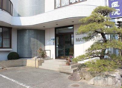 松山歯科医院の画像