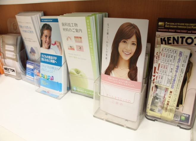 藤沢本町駅 出口徒歩10分 スマイル歯科の院内写真2