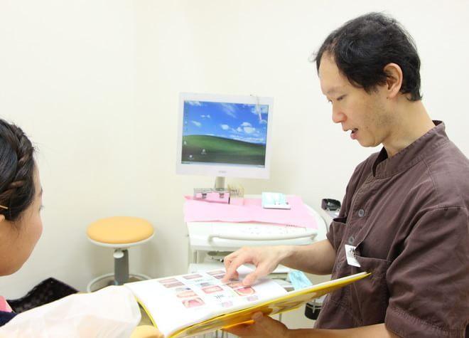のはら歯科クリニックの画像