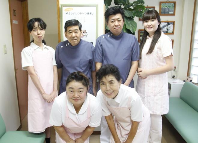 兵野歯科診療所の画像
