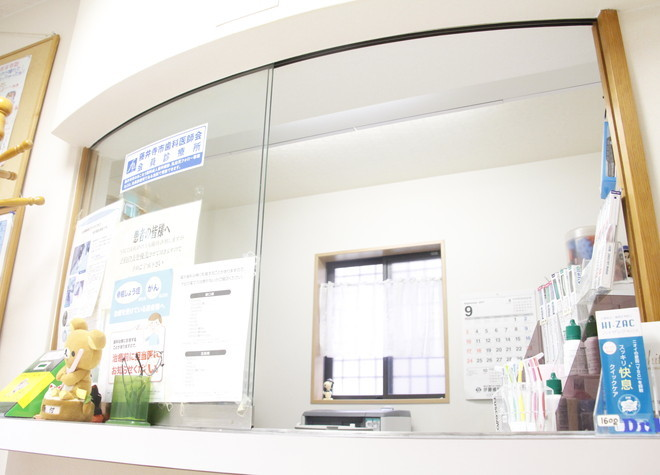 藤井寺駅 出口徒歩 6分 兵野歯科診療所の院内写真4