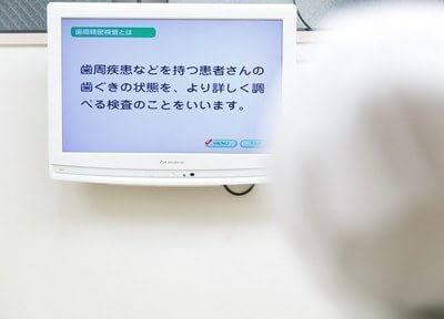 桃山駅出口 徒歩1分 桃山白石歯科医院のその他写真4