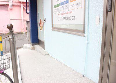小岩駅 出口徒歩18分 金栗歯科クリニック写真3