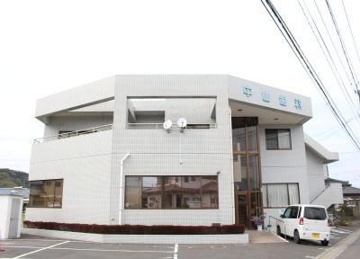 中山歯科医院の画像