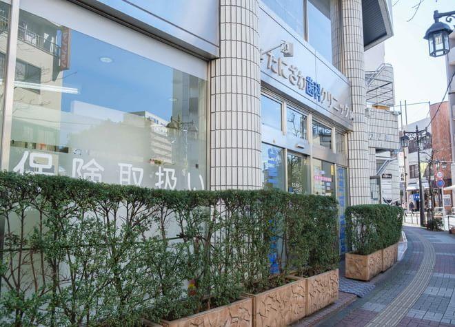 立川駅 南口徒歩5分 たにざわ歯科クリニックの外観写真7