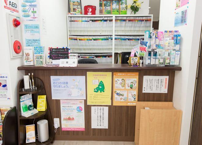 大和駅(神奈川県) 南口徒歩1分 大和駅前歯科の院内写真1