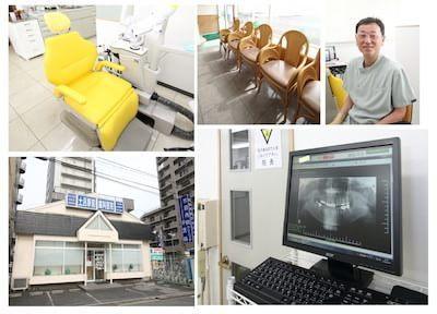 土呂駅前歯科医院の画像