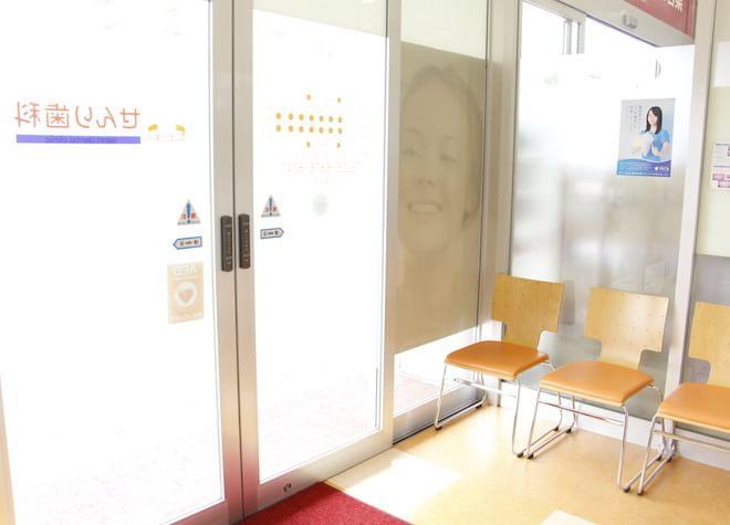 宇野辺駅 出口徒歩 16分 医療法人恂美会せんり歯科の院内写真4