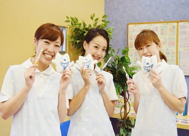 六甲道駅 南口徒歩 1分 達谷歯科医院のスタッフ写真3