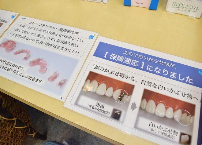六甲道駅 南口徒歩 1分 達谷歯科医院のその他写真7