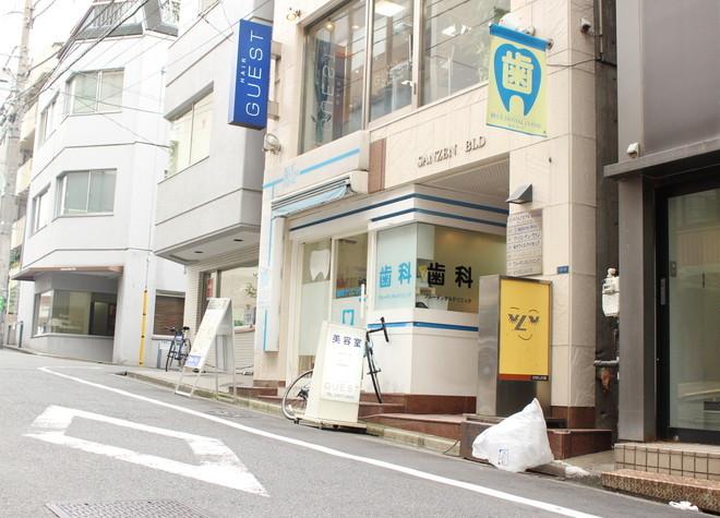 渋谷駅 宮益坂口徒歩 10分 ブルーデンタルクリニックの外観写真7