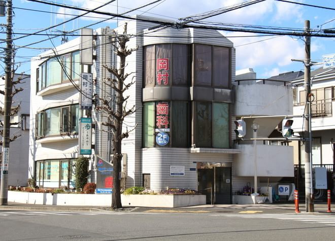 二俣川駅 出口バス10分 岡村デンタルクリニック写真7