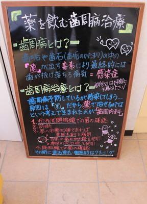 神保町駅 徒歩11分 クリスタル歯科の院内写真3