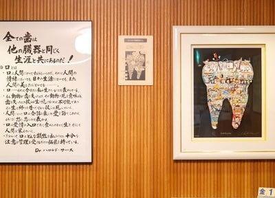 大阪上本町駅近鉄口 徒歩1分 小室歯科上六診療所のその他写真4
