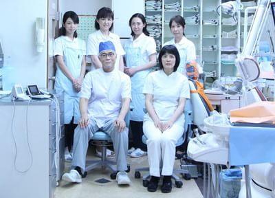 萬葉歯科医院