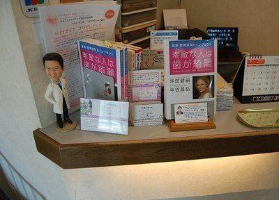 六本木駅 徒歩13分 赤坂フォーラムデンタルクリニックの院内写真7